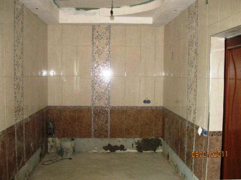 Renover Salle De Bain Sans Casser Carrelage Cout